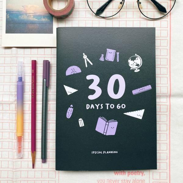30天倒數計畫本 [純黑款/紫] Dimanche,迪夢奇,倒數,規劃,考試