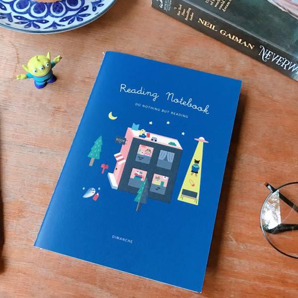 Reading Notebook 讀書筆記 [Night] Dimanche,迪夢奇,閱讀,筆記