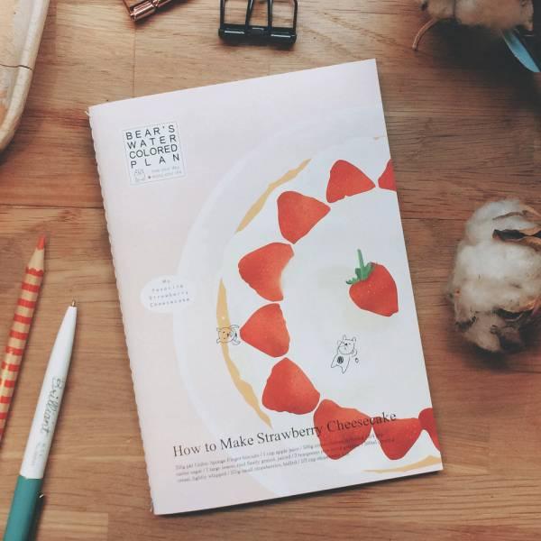 小熊隨身行事曆 [草莓蛋糕] Dimanche,迪夢奇,插畫,月計畫,甜點
