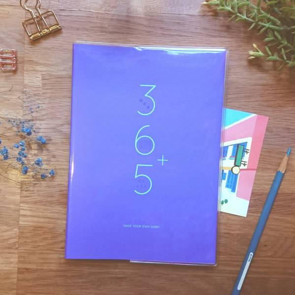 365好好記 v.2 [藍紫] Dimanche,迪夢奇,365,週計畫
