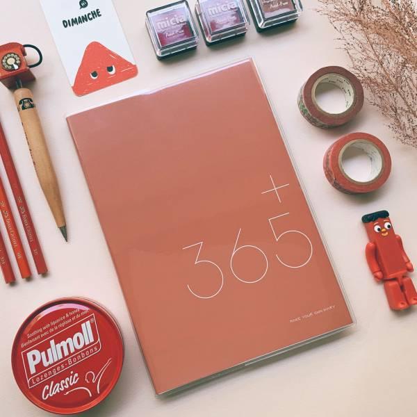 365好好記 v.2 [陶土紅] Dimanche,迪夢奇,365,週計畫