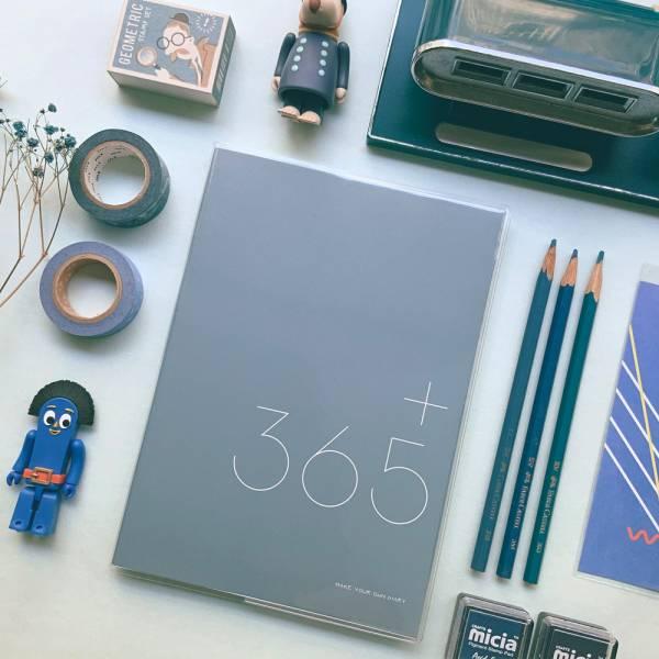 365好好記 v.2 [深海藍] Dimanche,迪夢奇,365,週計畫