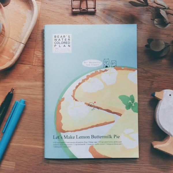 小熊隨身行事曆 [檸檬派] Dimanche,迪夢奇,插畫,月計畫,甜點