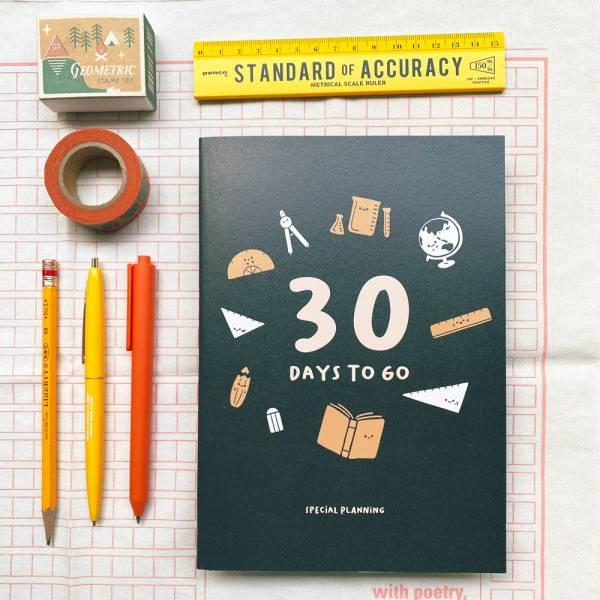 30天倒數計畫本 [純黑款/黃] Dimanche,迪夢奇,倒數,規劃,考試