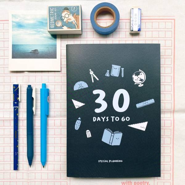 30天倒數計畫本 [純黑款/藍] Dimanche,迪夢奇,倒數,規劃,考試