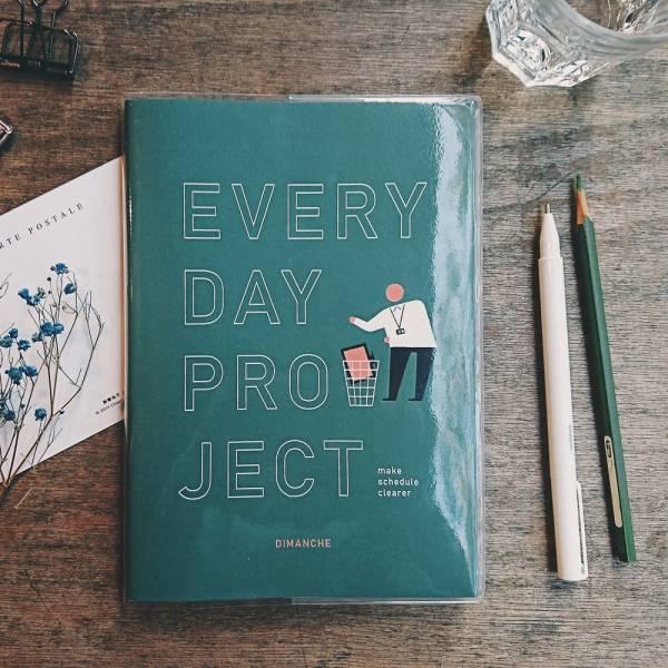 Everyday Project 每日專案誌 v.2 [資源回收桶] Dimanche,迪夢奇,專案管理,專利,週計畫