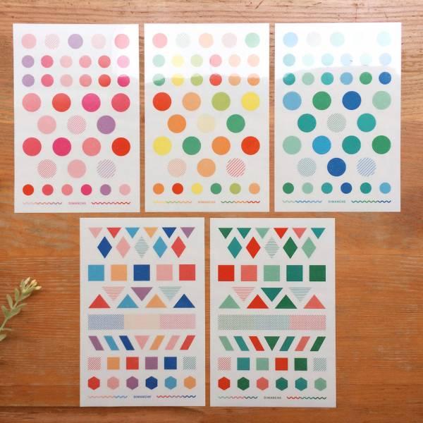 Dimanche感壓貼 [幾何色彩] Dimanche,迪夢奇,感壓,手帳,貼紙,DIY