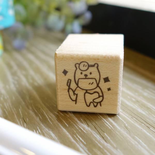 發現小熊生活印章 [看牙] Dimanche,迪夢奇,印章,日常,手帳,DIY