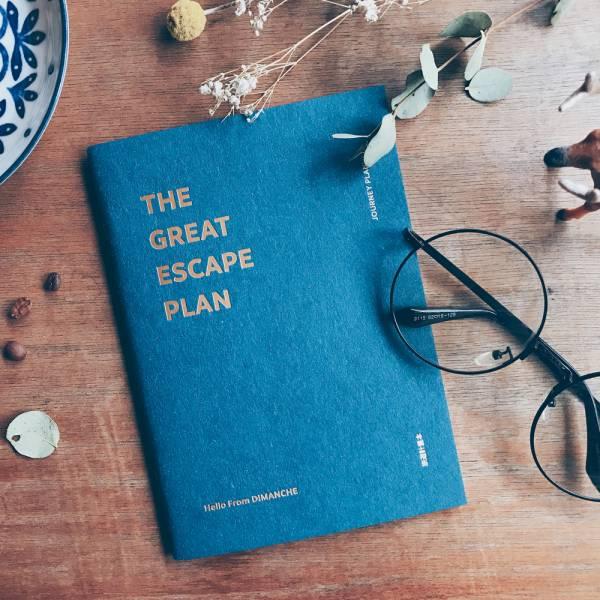 鋼鋼好旅遊計畫本 [純粹藍] Dimanche,迪夢奇,鋼筆,旅遊,票根