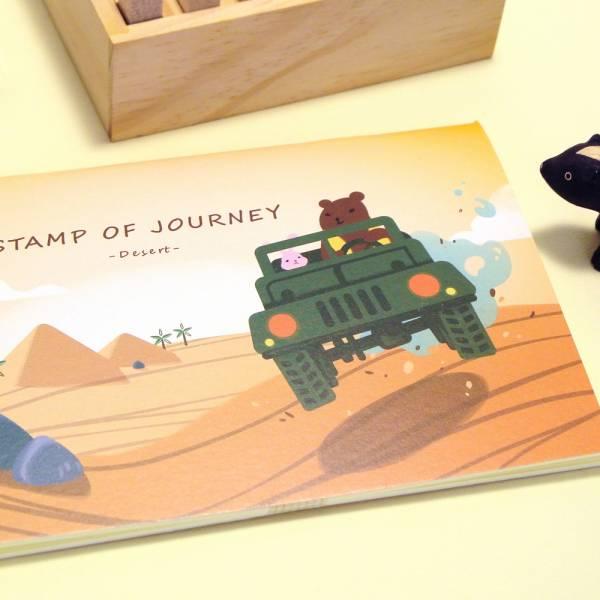 Stamp of Journey 探險集章隨身本 [沙漠探險] Dimanche,迪夢奇,集章,水彩,鋼筆,素描