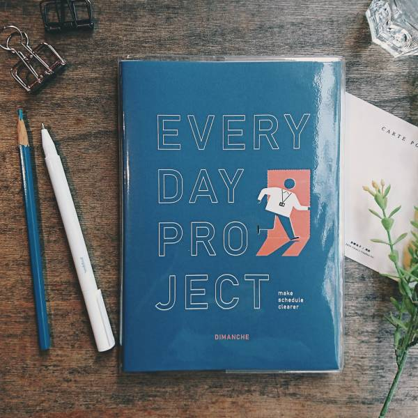 Everyday Project 每日專案誌 v.2  [緊急出口] Dimanche,迪夢奇,專案管理,專利,週計畫