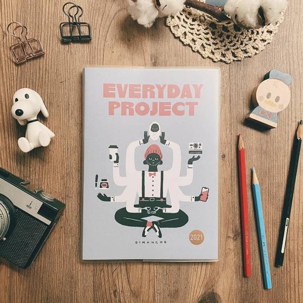 Everyday Project 2021 每日專案誌 [灰藍] 2021,時效日誌,專案,迪夢奇
