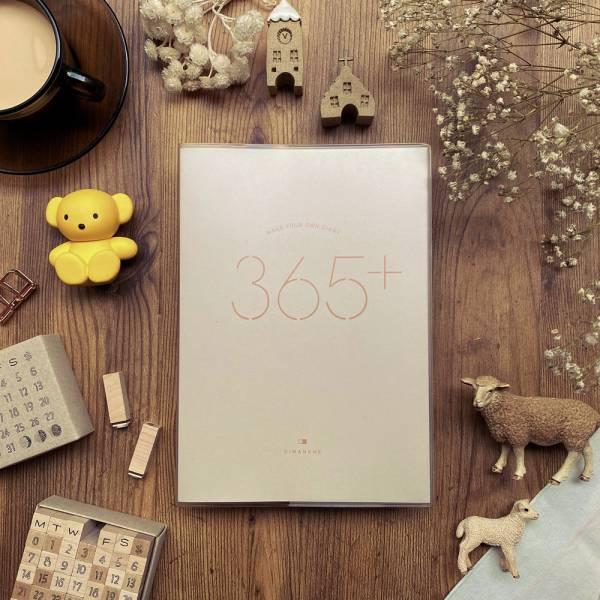 365好好記 v.2 [奶昔] Dimanche,迪夢奇,365,週計畫