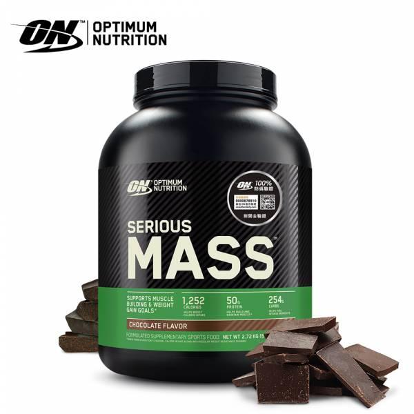 【美國 ON】Serious Mass 超能量複合乳清蛋白(6磅/罐)