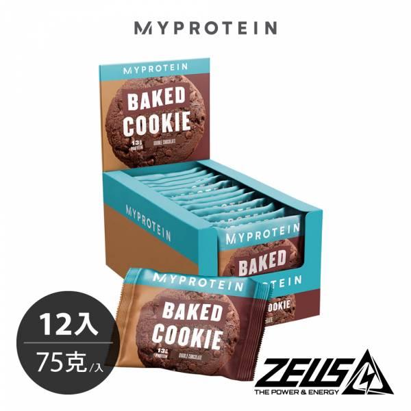 【英國Myprotein】高蛋白 烘焙餅乾 盒裝/12入(效期:21.10.16)