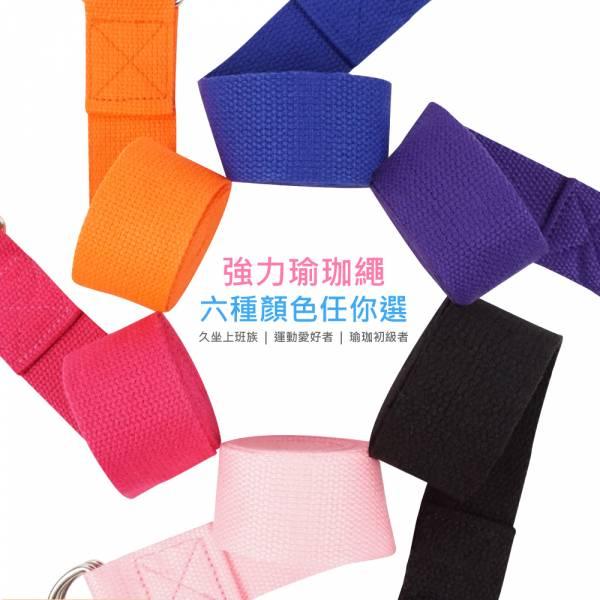 瑜珈繩 加厚純棉瑜珈拉力帶 伸展帶 拉筋帶 延伸瑜珈繩 瑜伽拉筋繩 健身伸展繩