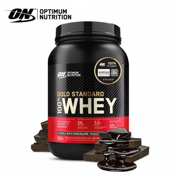 【美國ON】金牌黃金比例乳清蛋白2磅