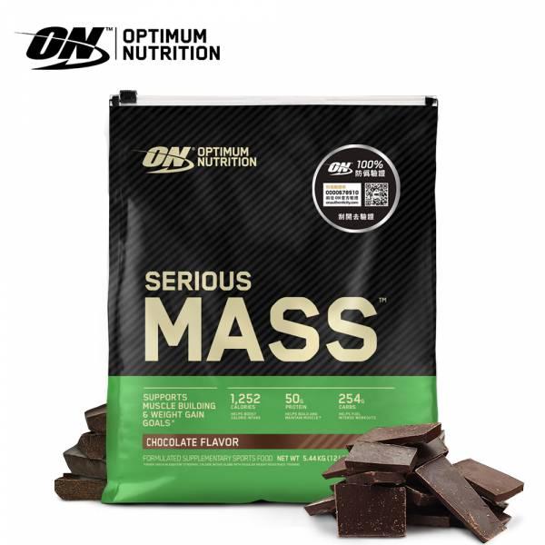 【美國 ON】Serious Mass 超能量複合乳清蛋白(12磅/袋)