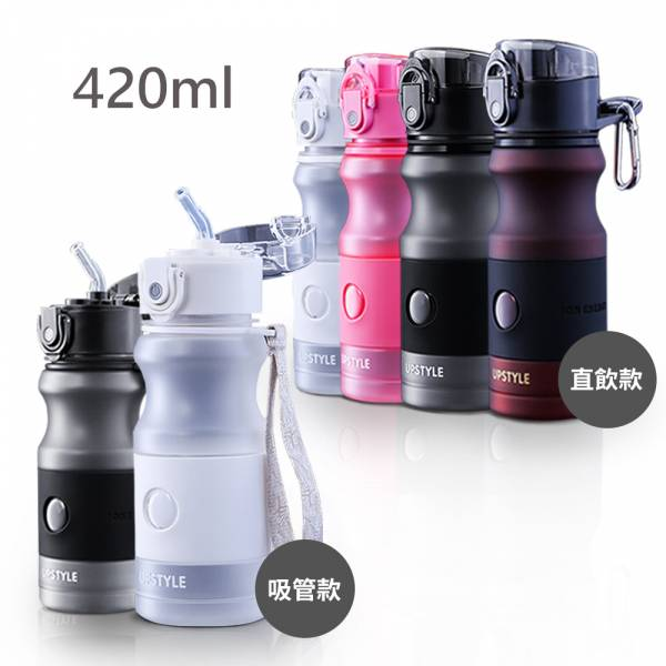 【UPSTYLE】韓國流行豆豆樂水壺彈跳式防漏吸管杯 豆豆杯 兒童寶寶學習杯 420ml