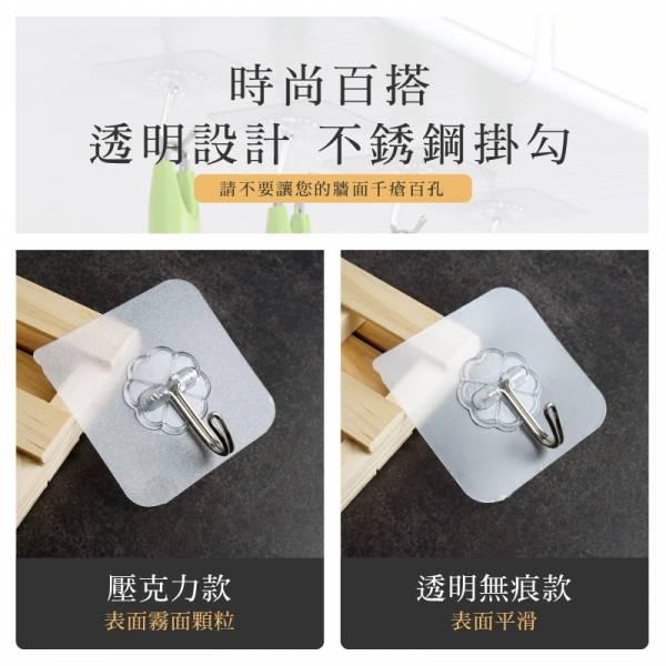 強力透明掛勾 強力壓克力掛勾 防水掛勾 透明掛勾 免釘掛勾 超強粘力 可重複使用 耐重 掛勾