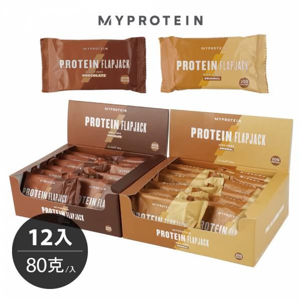 【英國Myprotein】健人蓋伊推薦 高蛋白燕麥餅 盒裝/12入(原味/巧克力)