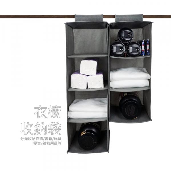 衣櫃收納掛袋 -三層