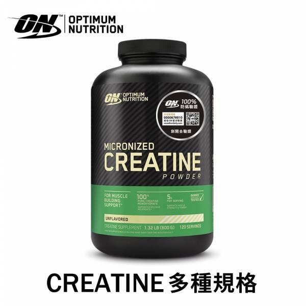 【美國ON】Creatine肌酸-150g/300g/600g/1200g/2Kg