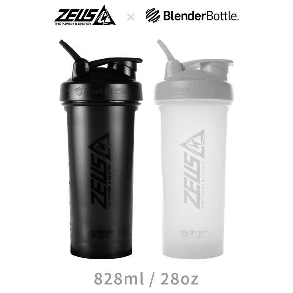 【ZEUS宙斯】x Blender Bottle 經典搖搖杯 28oz / 828ml 搖搖杯,奶昔杯,shaker,BlenderBottle,搖搖杯