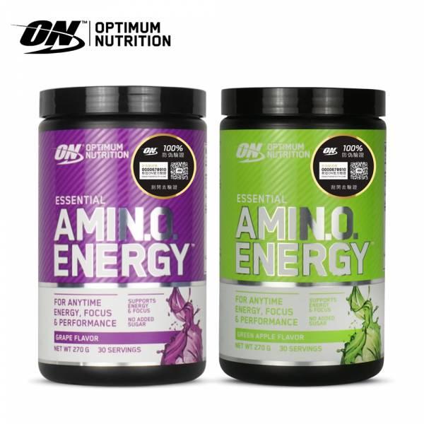 【美國 ON】 AMIN.O. ENERGY 能量胺基酸 (270g/罐)