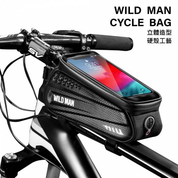 WILD MAN EVA 硬殼自行車包 腳踏車上管包 自行車上管包 自行車包 單車包 小馬鞍包