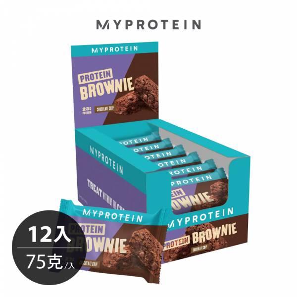 【英國Myprotein】新包裝  巧克力布朗尼 高蛋白餅乾 盒裝/12入 (黑巧克力/白巧克力)