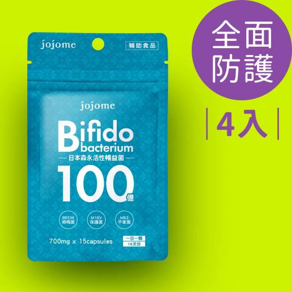 jojome日本森永活性暢益菌膠囊(4入) 過敏,換季,感冒,暢益菌