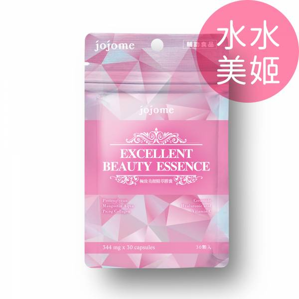 jojome極緻美顏精萃膠囊(30顆入) 鎖住青春,膠原蛋白,抗老保養,澎潤,保濕