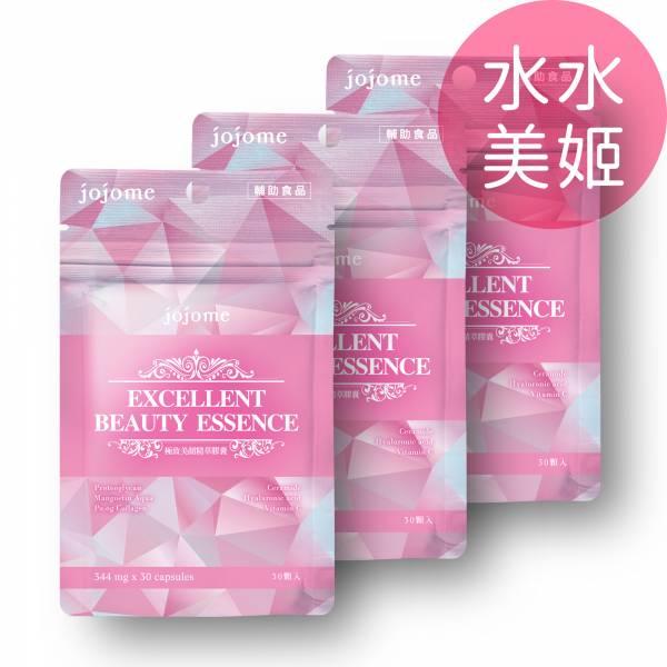 jojome極致美顏精萃膠囊(3袋入) 鎖住青春,膠原蛋白,抗老保養,澎潤,保濕
