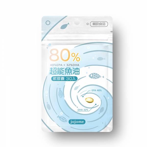 【預購】jojome 80%超能魚油 80%超能魚油