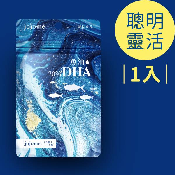 jojome70%DHA魚油軟膠囊(30顆) DHA,魚油,