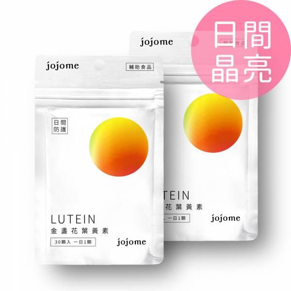 jojome金盞花葉黃素膠囊(2袋入) 護眼,葉黃素,玉米黃素,黑豆,蝦紅素