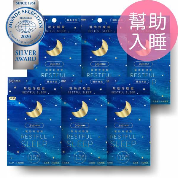 jojome幫助好睡錠(6盒) 失眠,睡覺,芝麻醚素、GABA、穀維素
