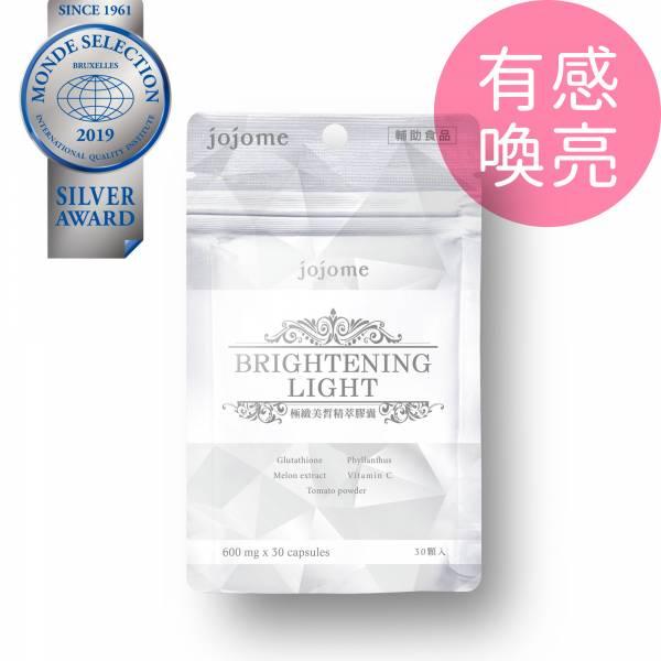 jojome極緻美皙精萃膠囊(30顆入) 美白膠囊,美白,股胱甘肽,美白保養