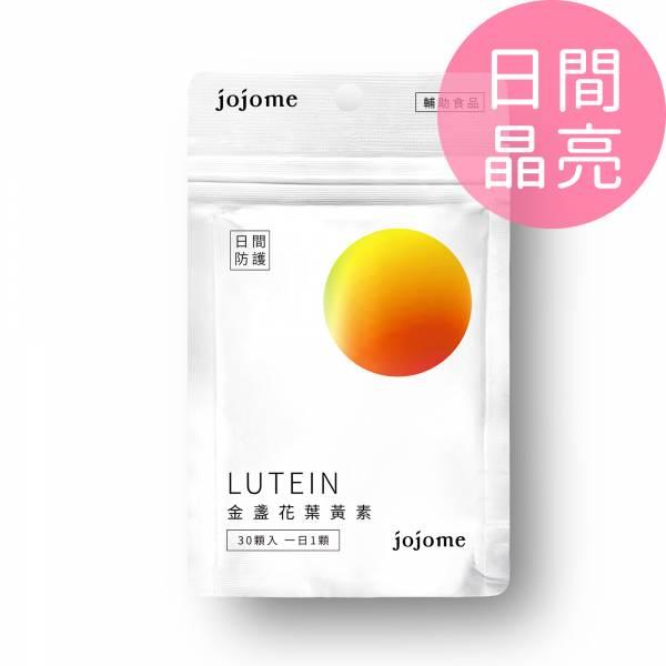 jojome金盞花葉黃素膠囊(30顆入) 護眼,葉黃素,玉米黃素,黑豆,蝦紅素