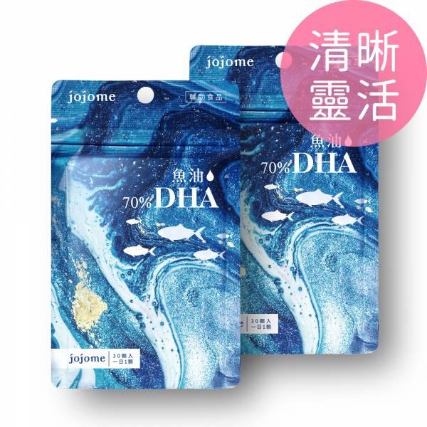 jojome70%DHA魚油軟膠囊(2袋入) DHA,魚油,