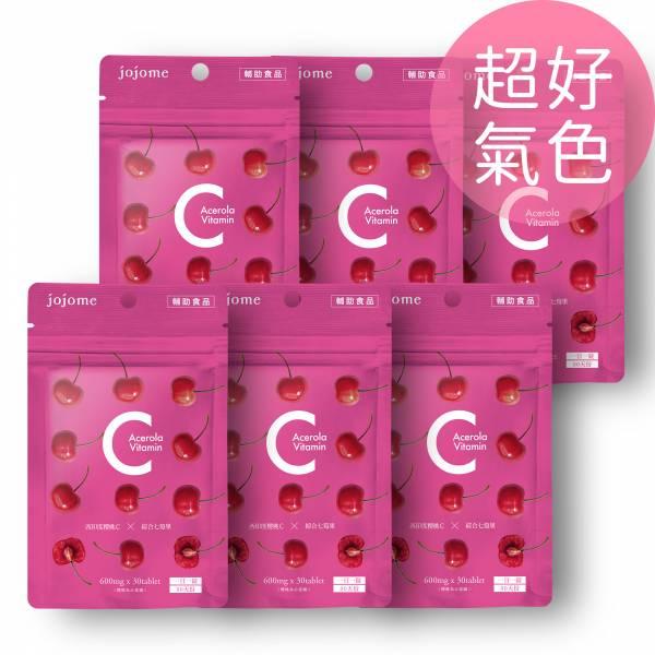 jojome西印度櫻桃緩釋錠維他命C(6袋入) 維他命C,基礎保養,基礎保健,維他命C錠,維他命C推薦