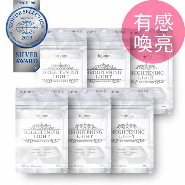 jojome極緻美皙精萃膠囊(6袋入) 美白膠囊,美白,股胱甘肽,美白保養