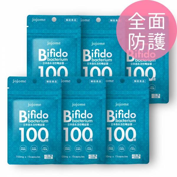 jojome日本森永活性暢益菌膠囊(6袋入) 腸道保健,基礎保養,益生菌,比菲德氏菌