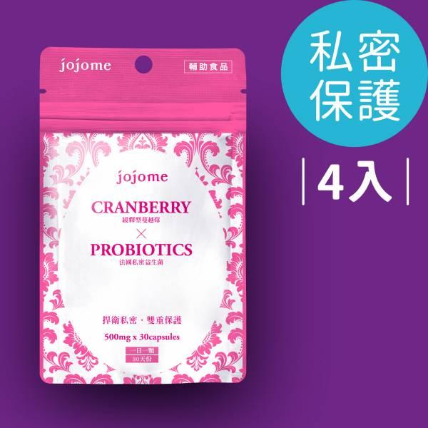 jojome蔓越莓緩釋型膠囊益生菌(4入) 蔓越莓,私密處,女性,