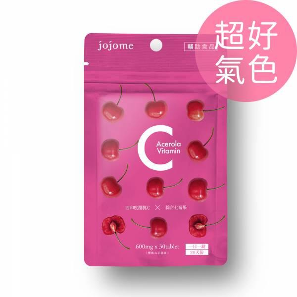 jojome西印度櫻桃緩釋錠維他命C(30顆入) 維他命C,好氣色,紅潤