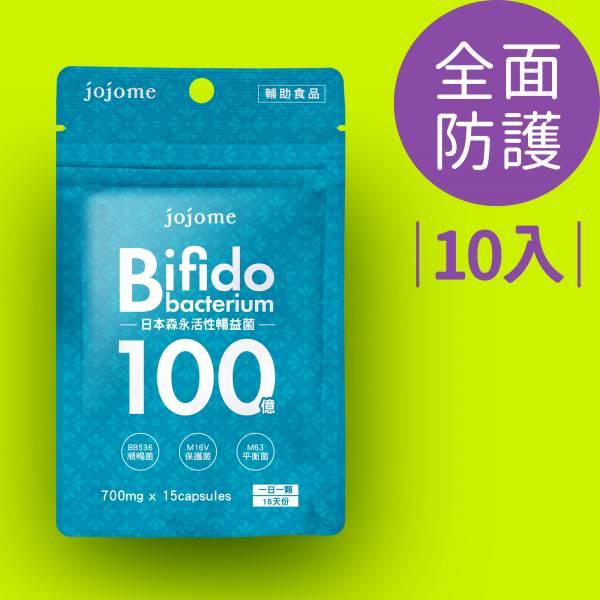 jojome日本森永活性暢益菌膠囊(10入) 過敏,換季,感冒,暢益菌
