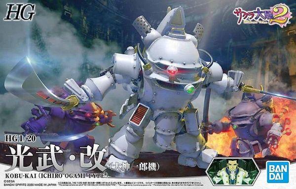 HG 1/20 光武 改(大神一郎 座機)鋼彈 HG 1/20 光武 改(大神一郎 座機)