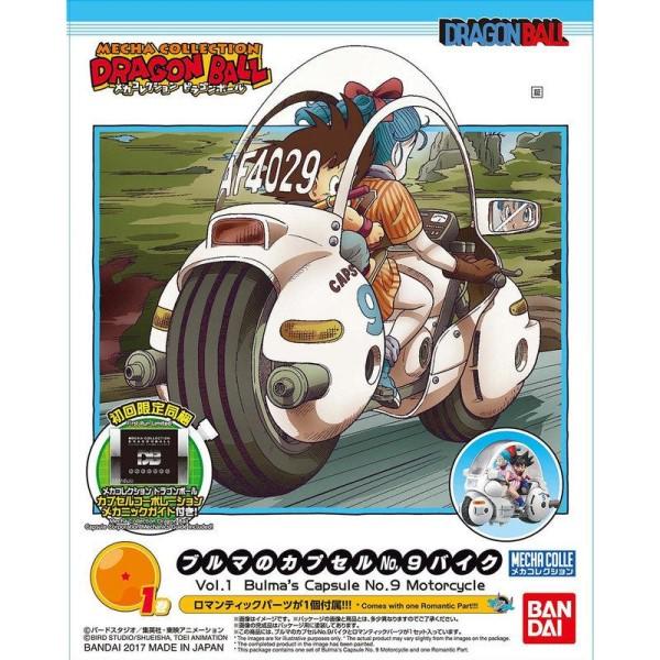 FIGURE-RISE STANDARD SUPER SAIYAN GOD SUPER SAIYAN GOGETA 七龍珠 BANDAI 七龍珠載具收藏集 Vol.3 蘭琪的單輪摩托車 組裝模型 代理版