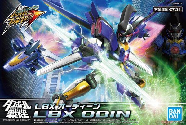 【現貨】BANDAI LBX 皇帝 超絕機能 組裝模型 BANDAI LBX紙箱戰機 皇帝 超絕機能 組裝模型